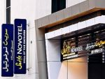 Suite Novotel Mall Of The Emirates 3*